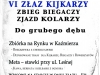 ZŁAZ KIJKARZY WIOSNA 2014 - Stowarzyszenie Kaźmierz
